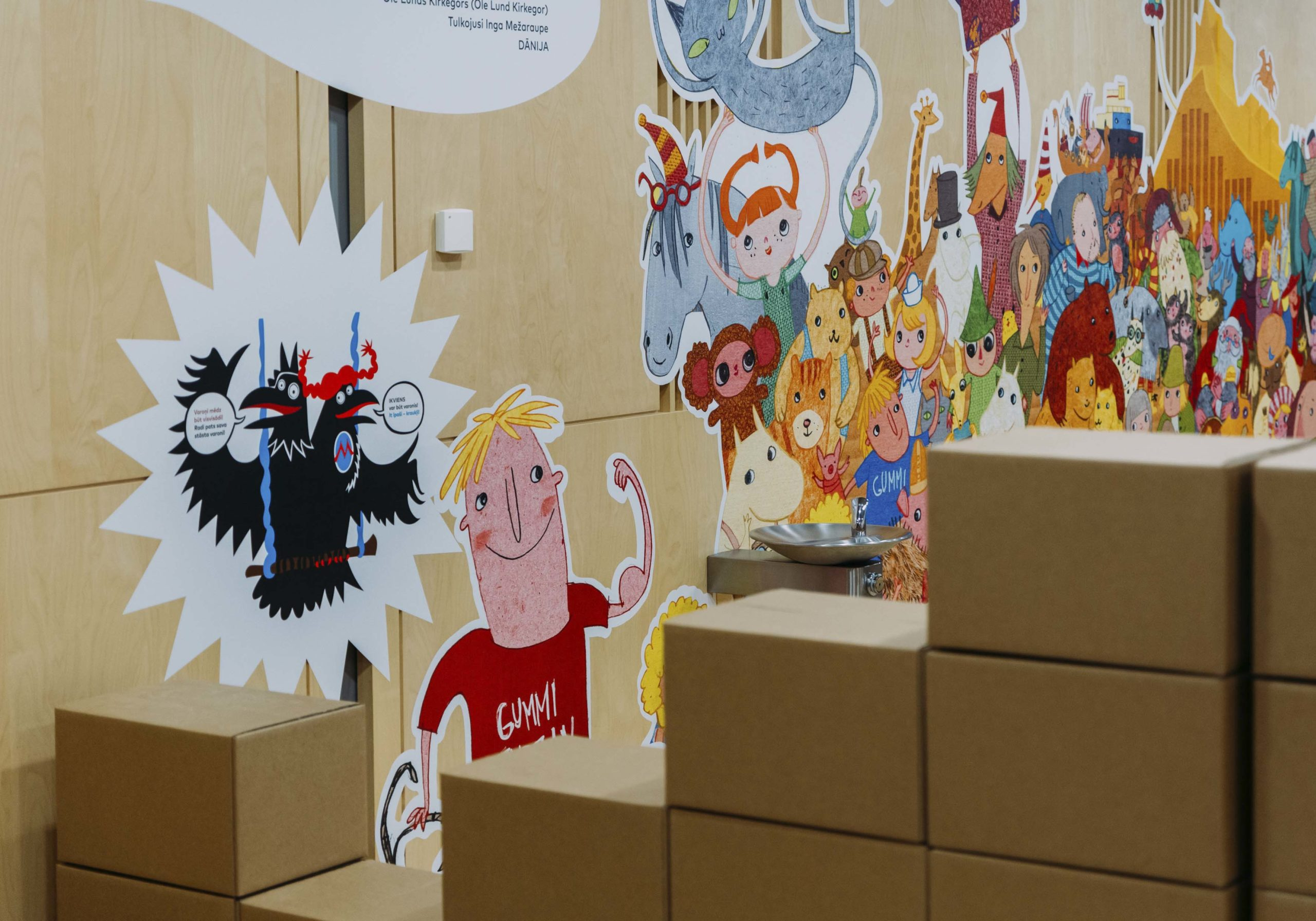 The Children's Book Flood is nominated in Latvia